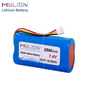 7.4V2500mAh Lithium battery