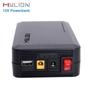 Mylion MP1235 12V 2A 155Wh High Power Lithium ion Battery Backup
