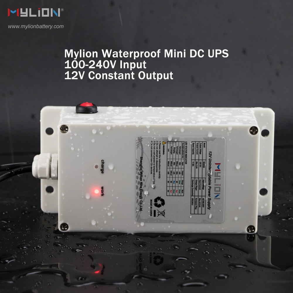 New coming Mylion MA825 12V 2A 74Wh solar power waterproof Mini DC UPS Featured Image