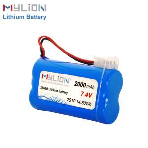 7.4V2000mAh Lithium Battery