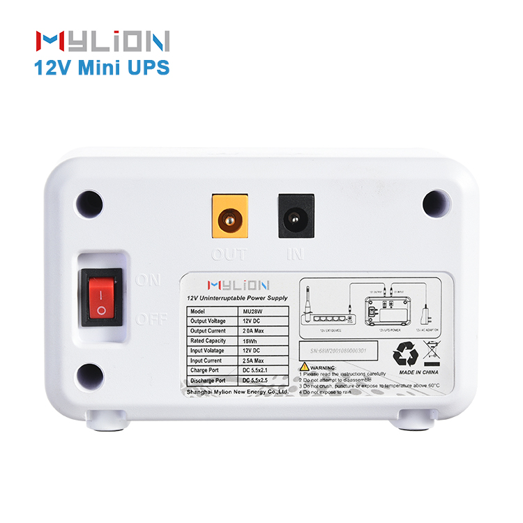 Mylion MU28W 12V 2A 15Wh portable DC MINI UPS Featured Image