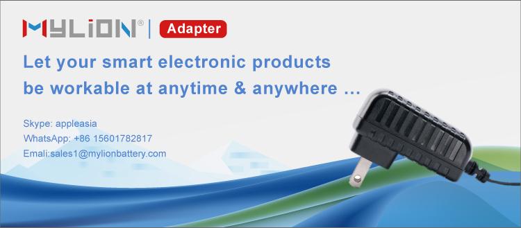 adapter详情页整张切片 (1)