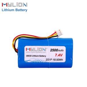 7.4V2500mAh锂电池