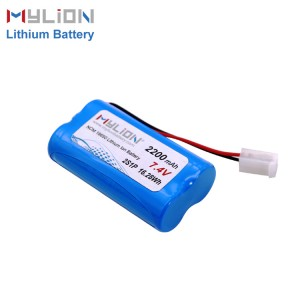 7.4V2200mAh Li ion Battery Pack