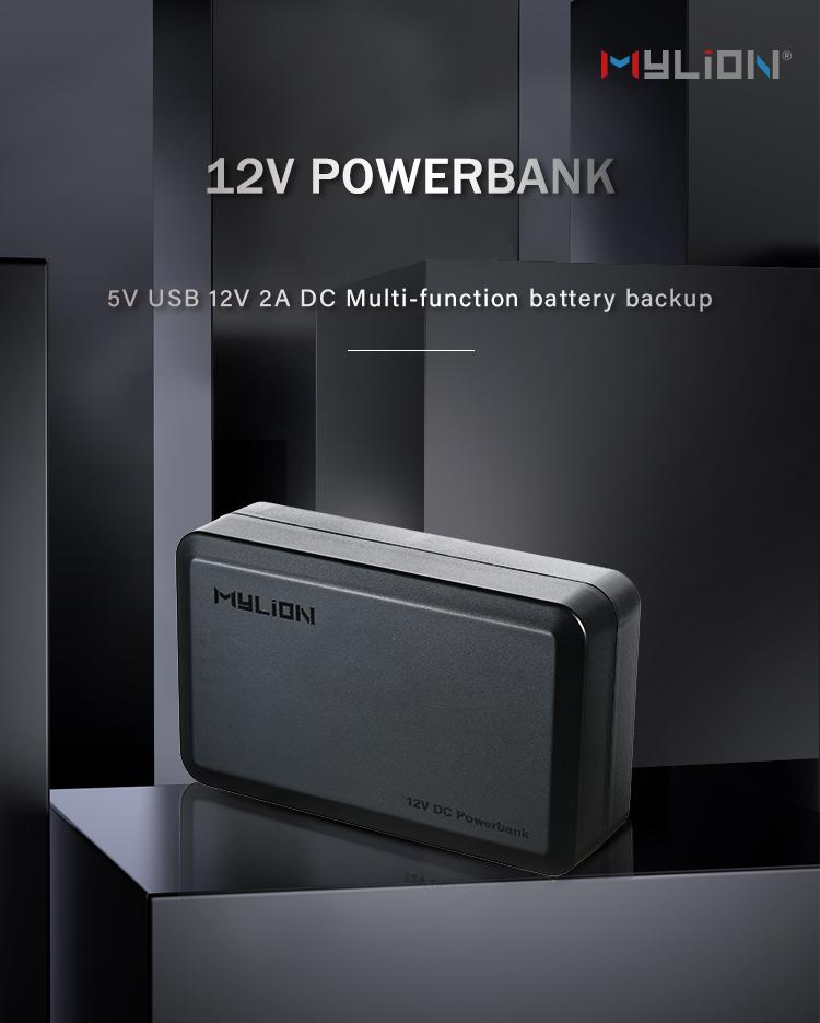 powerbank_2