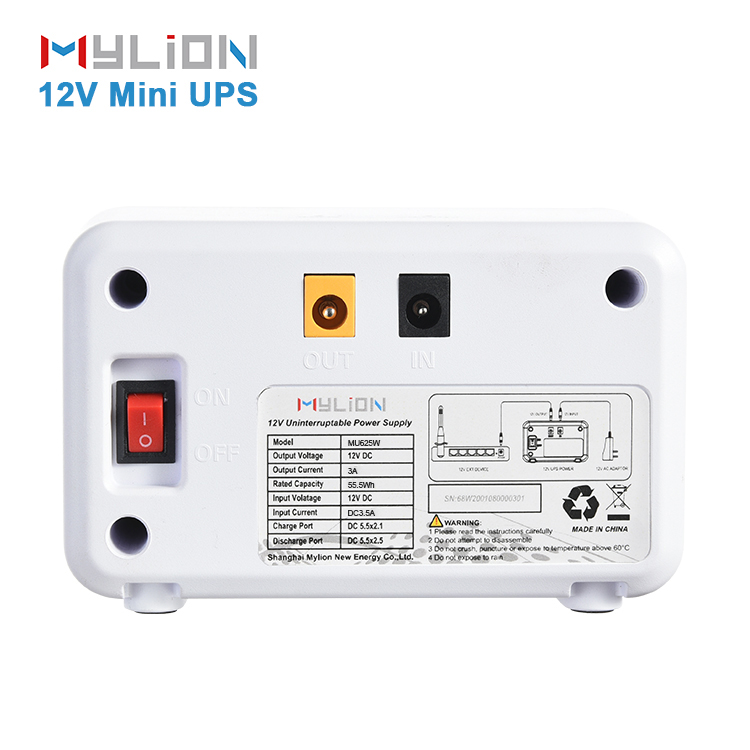 Mylion MU625W 12V 3A 55.5Wh Mini DC UPS Featured Image