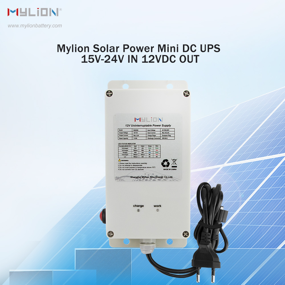 Mylion MU1625S 12V 2A 148Wh solar power waterproof Mini DC UPS Featured Image