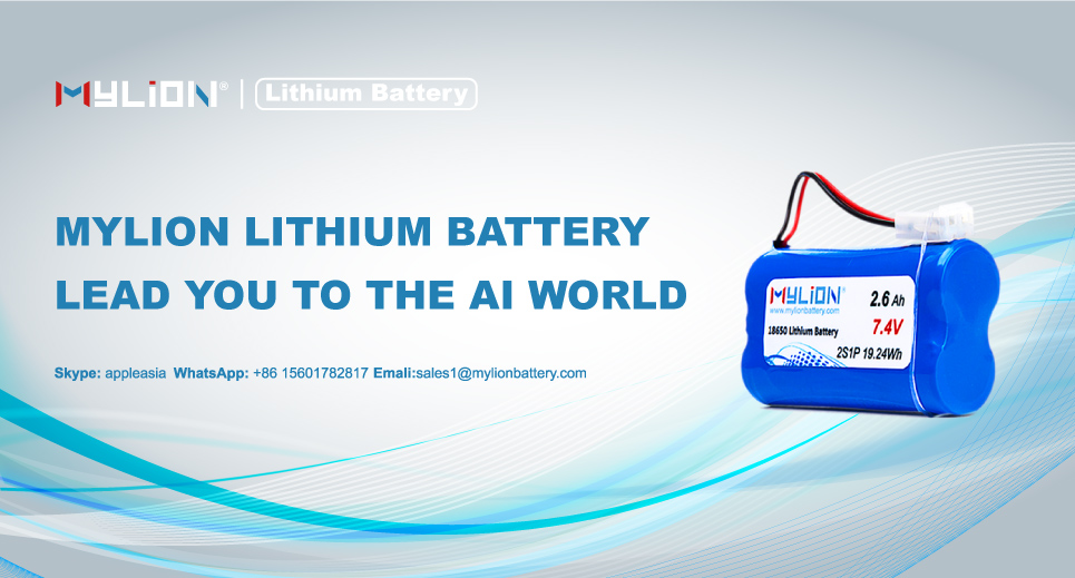 Advantages of lithium battery