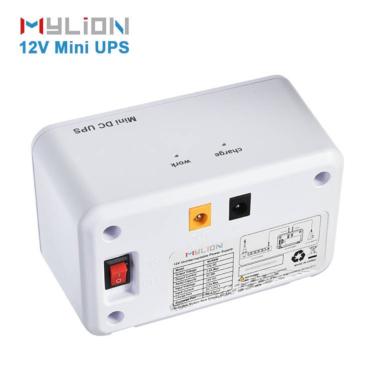 Mylion MU626W 12V 2A 58Wh portable dc Mini UPS Featured Image