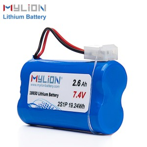 7.4V2600mAh Lithium battery