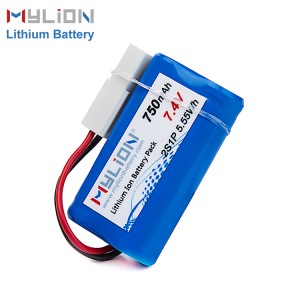 7.4V750mAh Lithium battery
